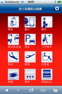 FRA Airport app now available in Mandarin – airport focus international